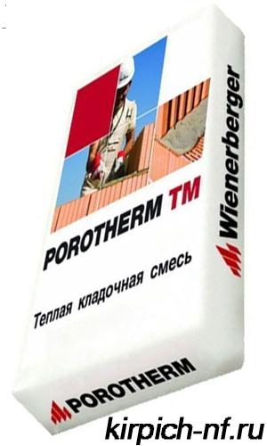 1-porotherm-tm